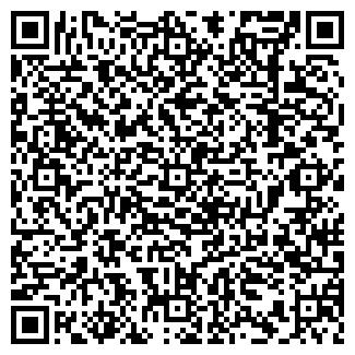 QR-код с контактной информацией организации ЧЕШСКИЙ ДВУР