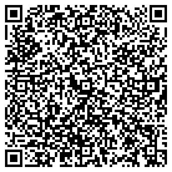 QR-код с контактной информацией организации Бетта-Сервис, ООО