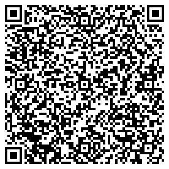 QR-код с контактной информацией организации Сервис.Ком, CПД