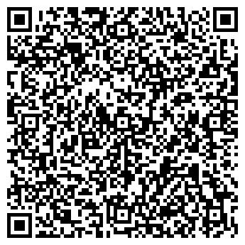 QR-код с контактной информацией организации Эльф РЗ, ООО
