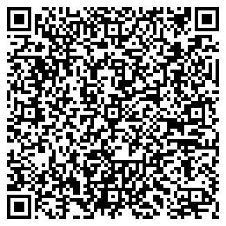 QR-код с контактной информацией организации Altevis