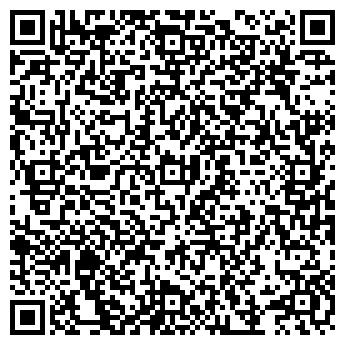 """QR-код с контактной информацией организации ООО """"Основа Папир"""""""