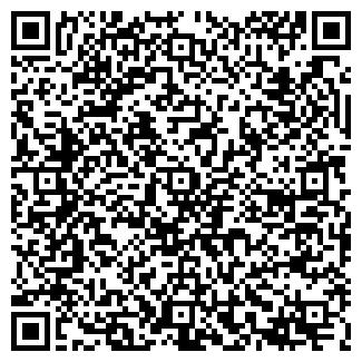 QR-код с контактной информацией организации Гранула