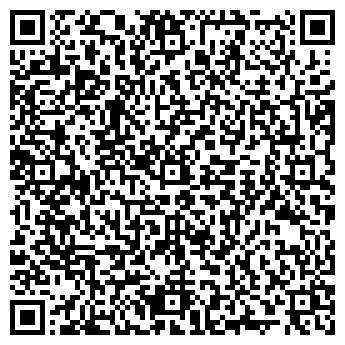 QR-код с контактной информацией организации Пако, ЧП