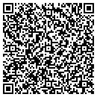 QR-код с контактной информацией организации ШАТРЫ