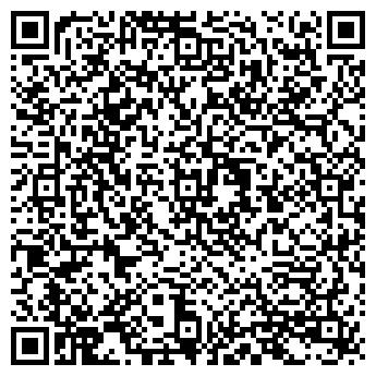 QR-код с контактной информацией организации Стандарт, ЧП