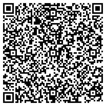 QR-код с контактной информацией организации Харти, ООО
