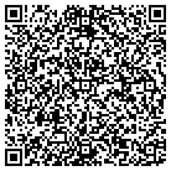 QR-код с контактной информацией организации Интер-М, ООО