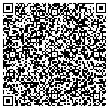QR-код с контактной информацией организации Стаилпак, ЧП (Stylepak)