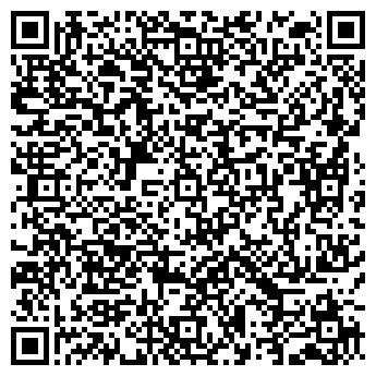 QR-код с контактной информацией организации Карго СБТ, ООО