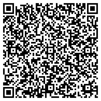 QR-код с контактной информацией организации 44