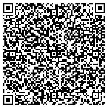 QR-код с контактной информацией организации Эс Джи Эс Сервис, ЧП