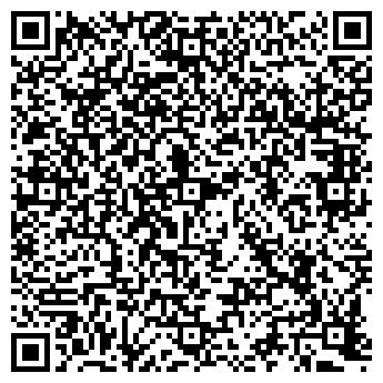 QR-код с контактной информацией организации Магазин 4Travel , ООО