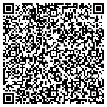 QR-код с контактной информацией организации Омега Индастриз, ООО
