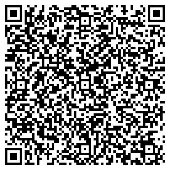 QR-код с контактной информацией организации Ламипак, ООО