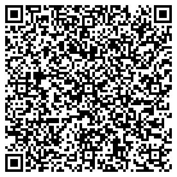 QR-код с контактной информацией организации Прайм Папир, ООО