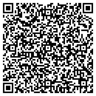 QR-код с контактной информацией организации ТРОИЦКАЯ ЦЕРКОВЬ