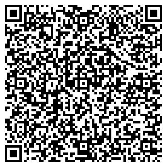 QR-код с контактной информацией организации Найхром, Компания