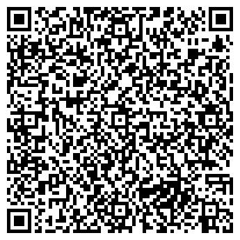 QR-код с контактной информацией организации Арпак-Украина, ООО