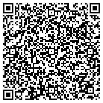 QR-код с контактной информацией организации Коробки, ЧП