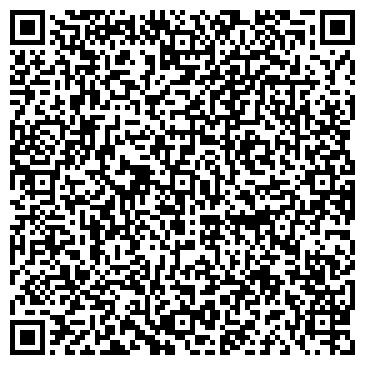 QR-код с контактной информацией организации Старк минерал груп, ООО