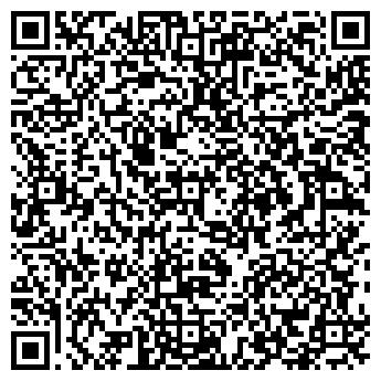 QR-код с контактной информацией организации А4, ЧП