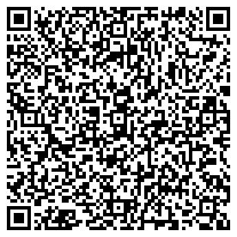 QR-код с контактной информацией организации Бердник, ЧП