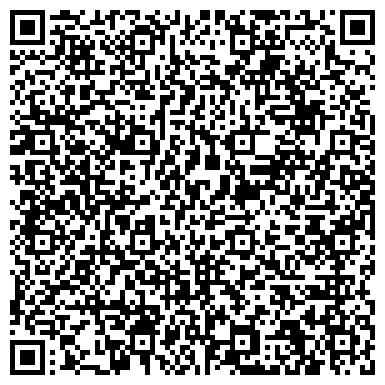 QR-код с контактной информацией организации Канцелярия от А до Я, ООО