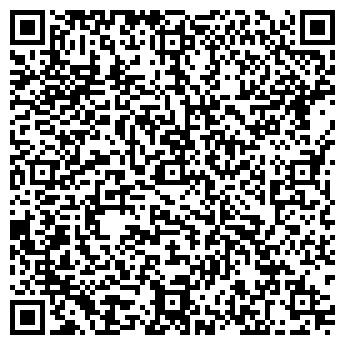 QR-код с контактной информацией организации Эталон УТК, ООО