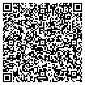 QR-код с контактной информацией организации ШУХРАТ ТОО