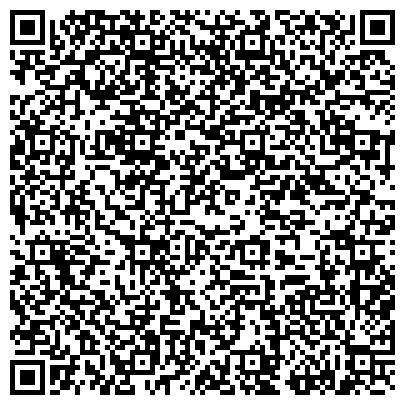 QR-код с контактной информацией организации Цюрупинский бумажный комбинат (Эрфольг Украина), ООО