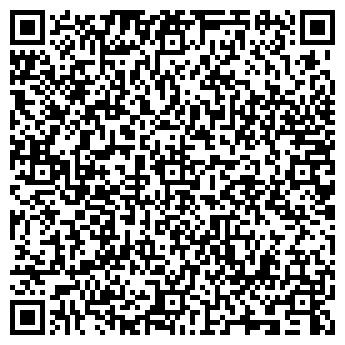 QR-код с контактной информацией организации Арт Скрыня, ООО