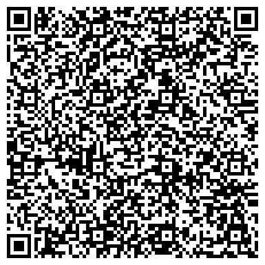 QR-код с контактной информацией организации Волынская фабрика гофротары, ООО