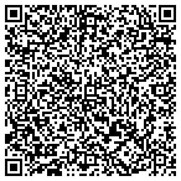 QR-код с контактной информацией организации Лидер Основа, ООО
