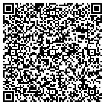 QR-код с контактной информацией организации Риаком, ЧП