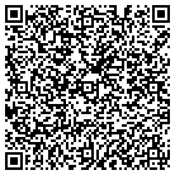 QR-код с контактной информацией организации Тема Пак, ЧП