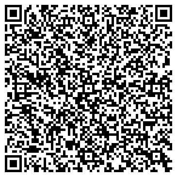 QR-код с контактной информацией организации Гофропартнер, ЧП