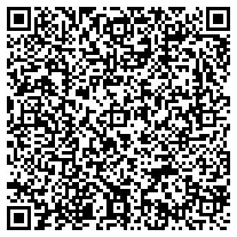 QR-код с контактной информацией организации Тера-Пак, ООО