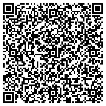 QR-код с контактной информацией организации Амикотюб-Украина, ООО
