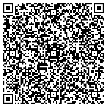 QR-код с контактной информацией организации Вегол, ООО