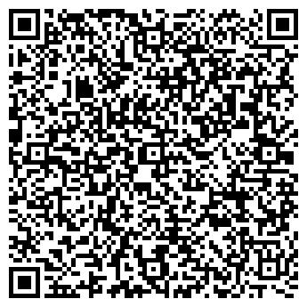 QR-код с контактной информацией организации Агроконтейнер