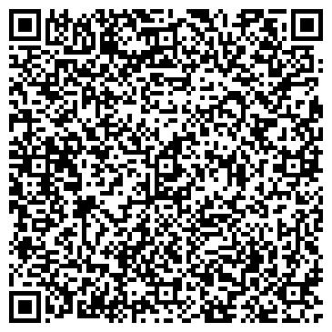 """QR-код с контактной информацией организации Общество с ограниченной ответственностью OOO """"Кашалот"""""""