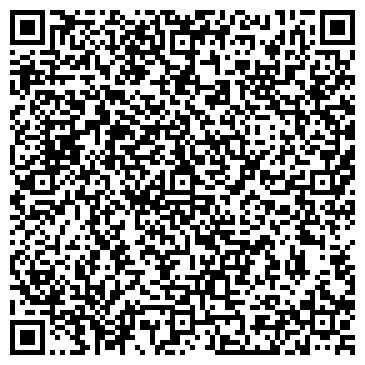 QR-код с контактной информацией организации Барское УПП УТОС, ЧП
