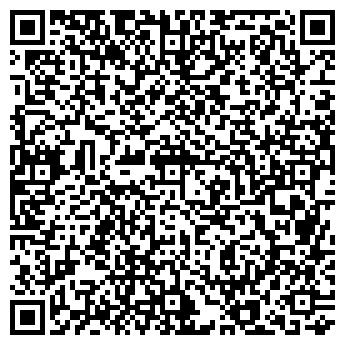 QR-код с контактной информацией организации ДМ Трейд, ООО