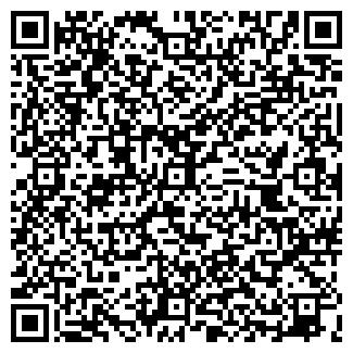 QR-код с контактной информацией организации Ровус, ООО