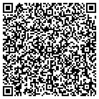 QR-код с контактной информацией организации ПропиленПак