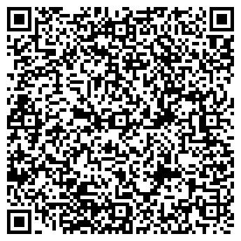 QR-код с контактной информацией организации КанцЛидер, ЧП