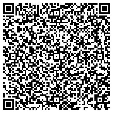 QR-код с контактной информацией организации Подольский Лес, ООО