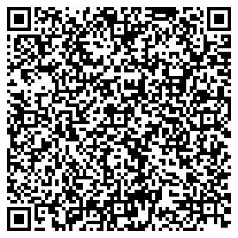 QR-код с контактной информацией организации Высотка, ЧП