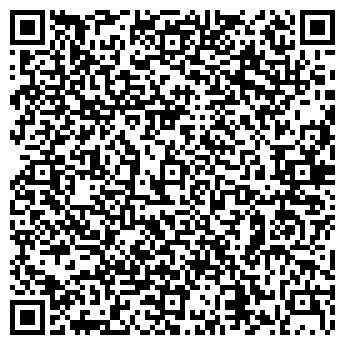 QR-код с контактной информацией организации АПК, ЧП